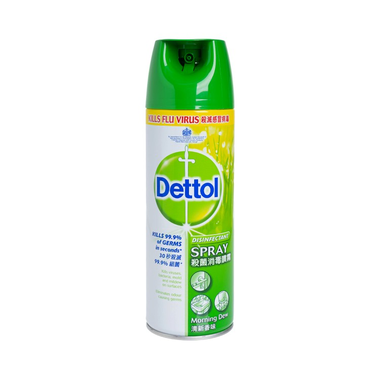 DETTOL - DISINFECTANT SPRAY-FRESH BREEZE - 450ML
