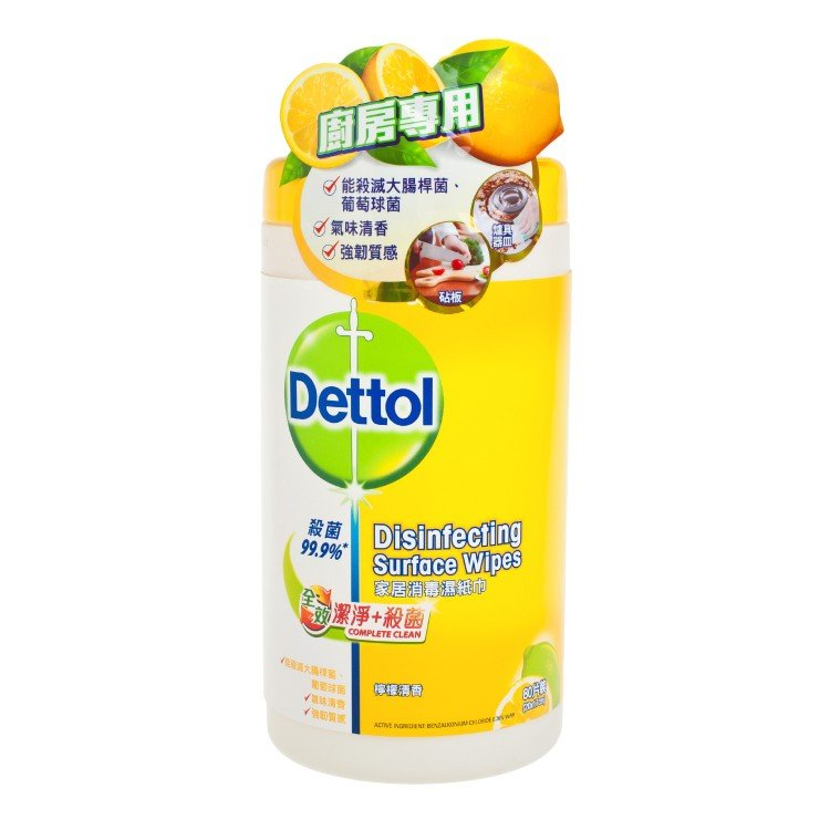DETTOL - DISINFECTING SURFACE WIPES-LEMON - 80'S