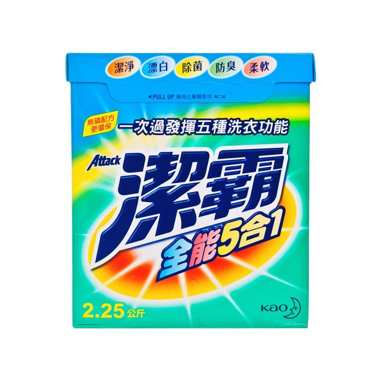 ATTACK - 5 IN 1 CONC LAUNDRY DETERGENT - 2.25KG