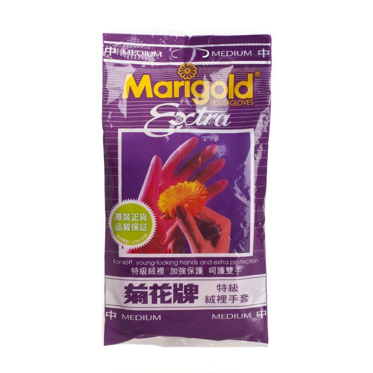MARIGOLD - EXTRA RUBBER GLOVES-M - PC