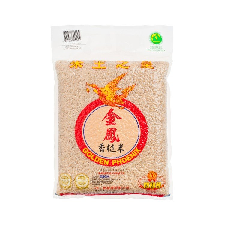 GOLDEN PHOENIX - BROWN JASMINE RICE - 1.5KG