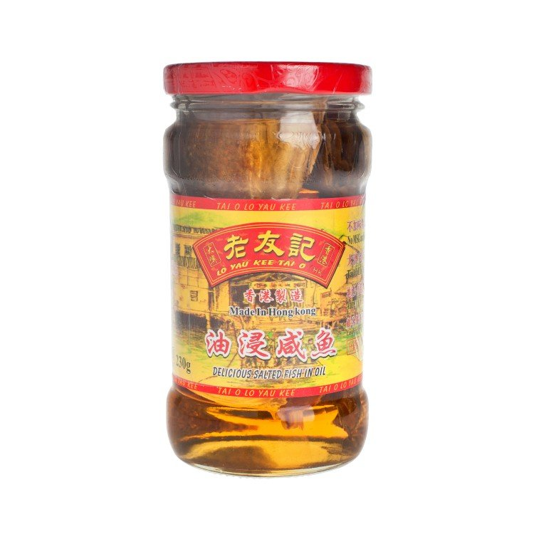 TAI O LO YAU KEE - DELICIOUS SALTED FISH IN OIL - 230G