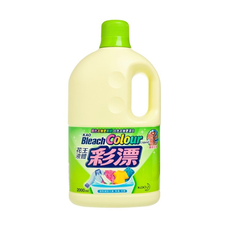 KAO - LIQUID WIDE BLEACH - 2L