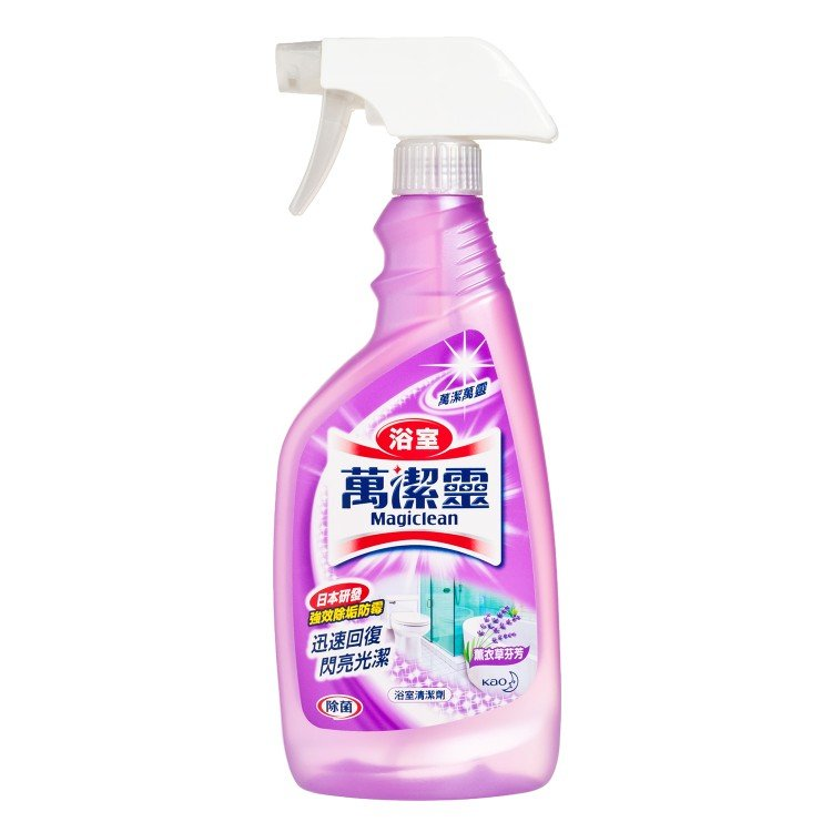 KAO MAGICLEAN - BATHROOM CLEANER TRIGGER-LAVENDER - 500ML