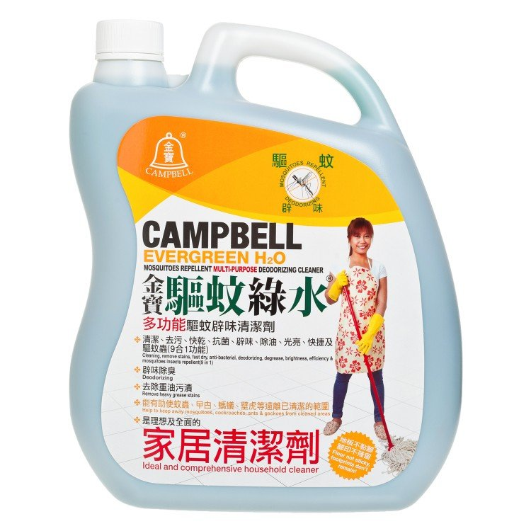 CAMPBELL EVERGREEN - DISINFECTANT CLEANER-MOSQUITOES REPELLENT - 3.2L