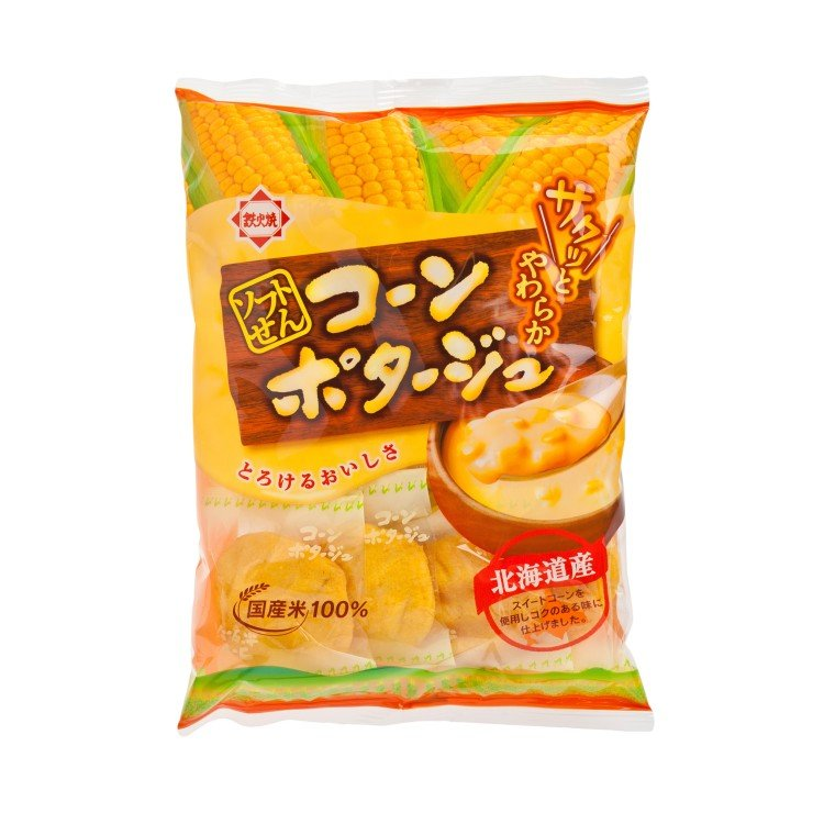HONDASEIKA - SOFTSEN RICE CRACKER - 90G