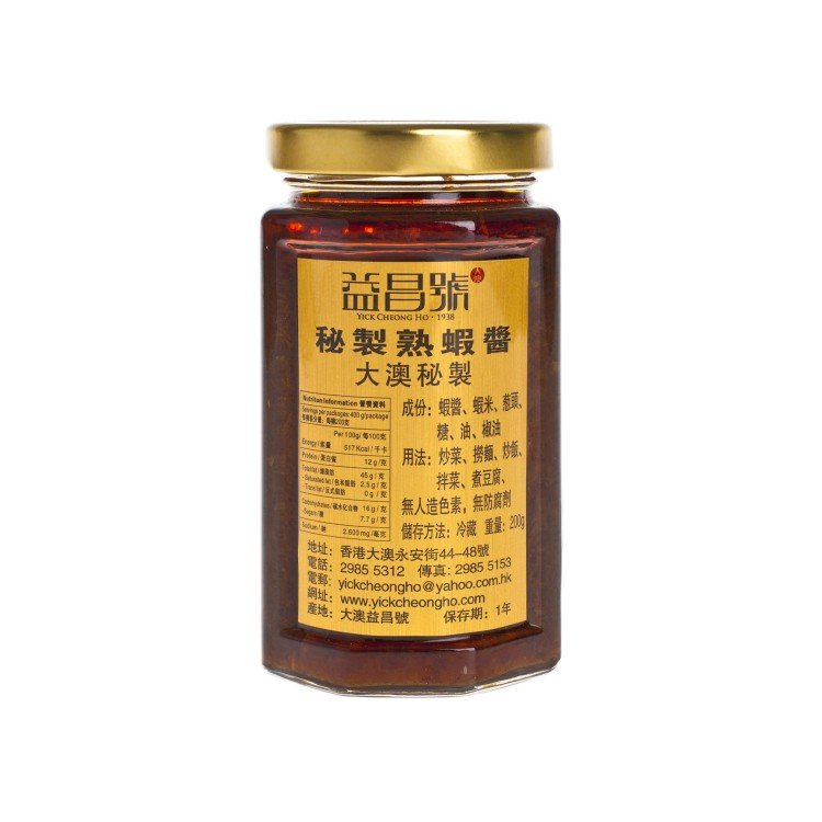 YICK CHEONG HO - SHRIMP PASTE - 200G