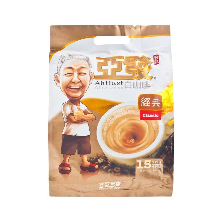 AH HUAT - WHITE COFFEE CLASSIC INSTANT - 30GX15