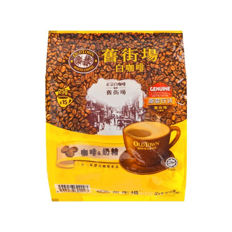 OLD TOWN - 2 IN 1 WHITE COFFEE-COFFEE & CREAMER - 25GX15