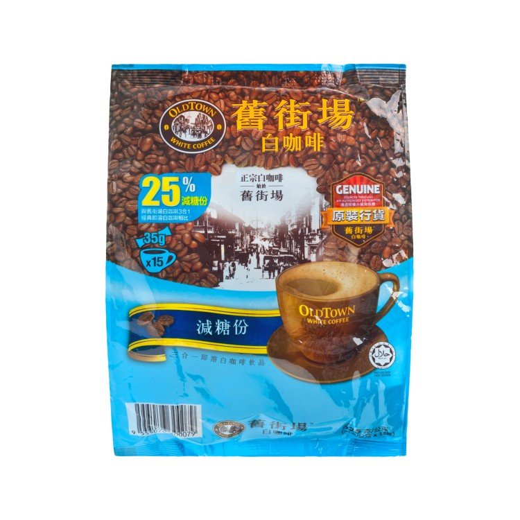 OLD TOWN - 3 IN 1 WHITE COFFEE-REDUCED SUGAR - 35GX15