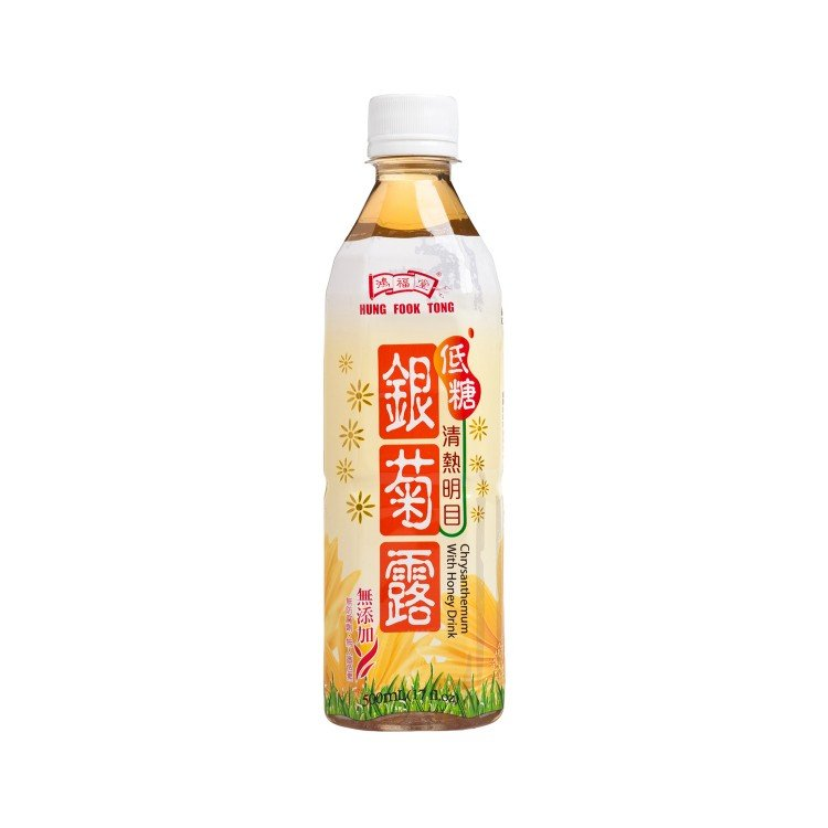 HUNG FOOK TONG - CHRYSANTHEMUM WITH HONEY DRINK-LOW SUGAR - 500ML