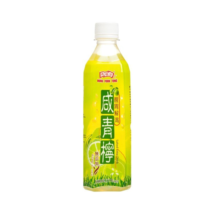 HUNG FOOK TONG - SALTED LIME DRINK - 500ML