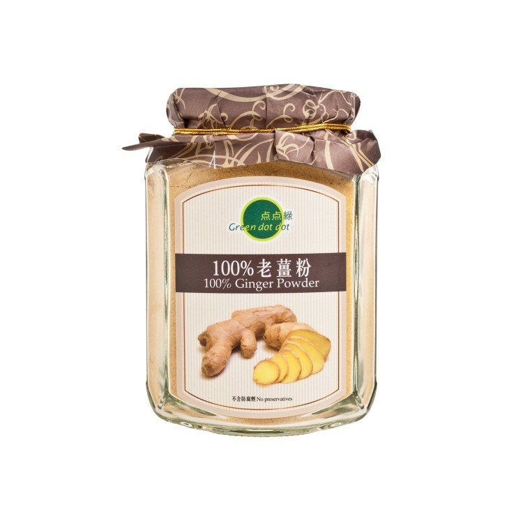 GREEN DOT DOT - 100% GINGER POWDER - 120G