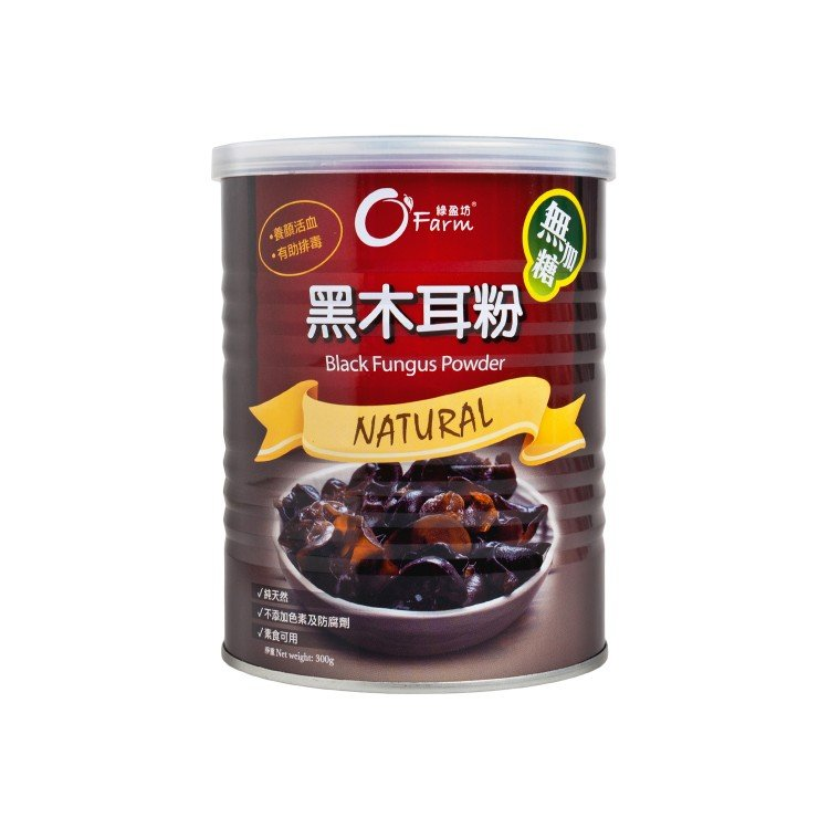 O'FARM - 100% BLACK FUNGUS POWDER - 300G