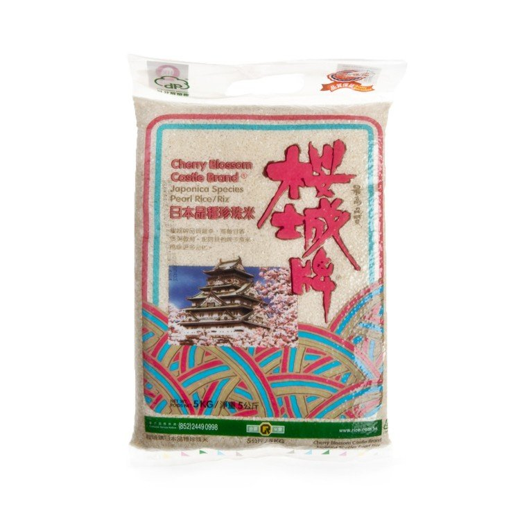CHERRY BLOSSOM CASTLE - JAPONICA SPECIES PEARL RICE - 5KG