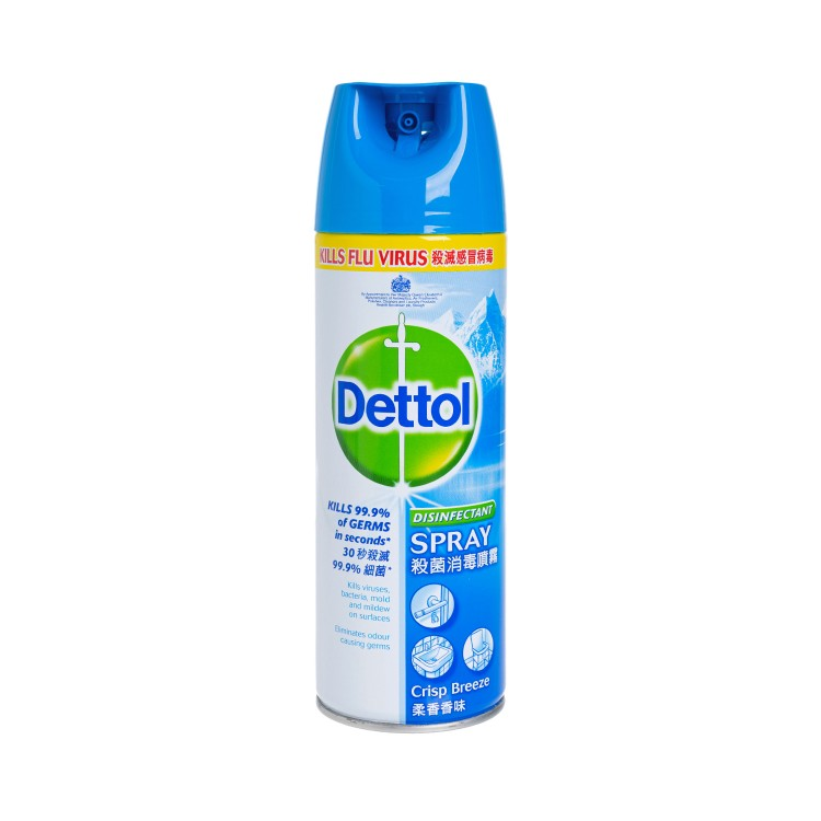 DETTOL - DISINFECTANT SPRAY-CRISP LINEN SCENT - 450ML