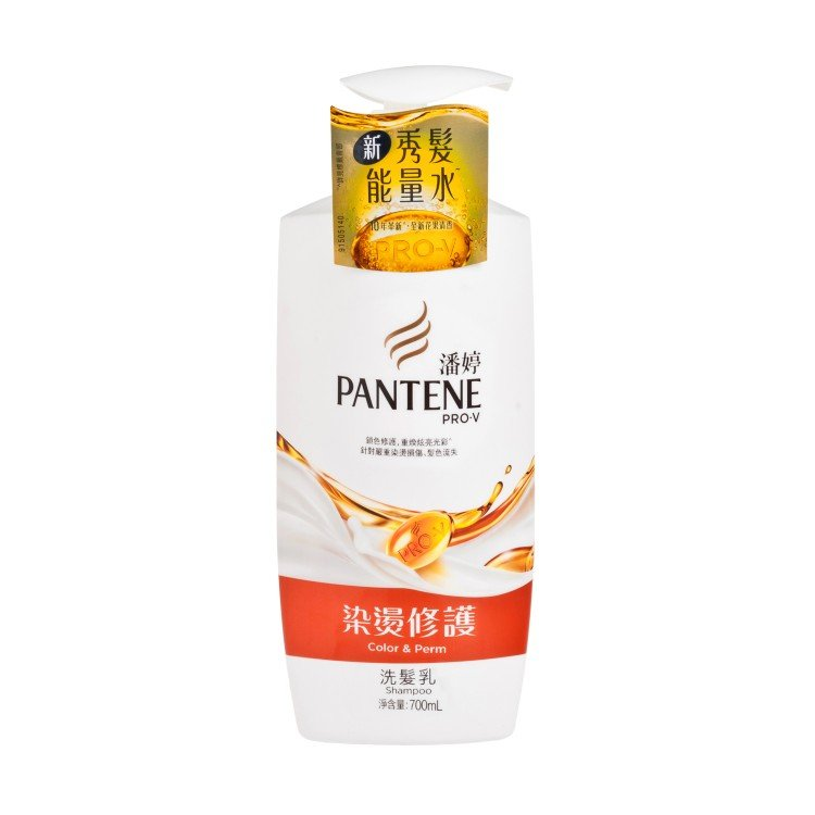 PANTENE - COLOR & PERM SHAMPOO - 700ML
