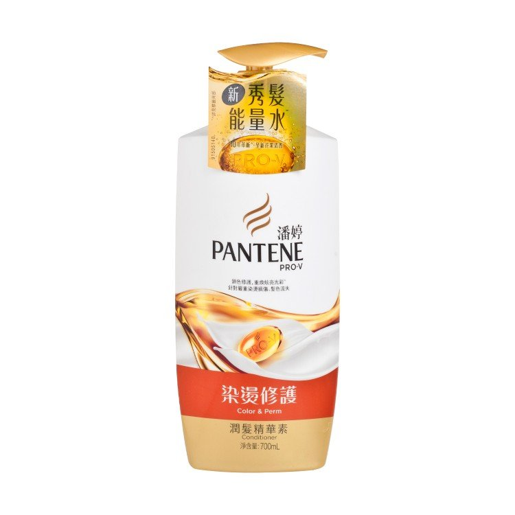 PANTENE - COLOR & PERM CONDITIONER - 700ML