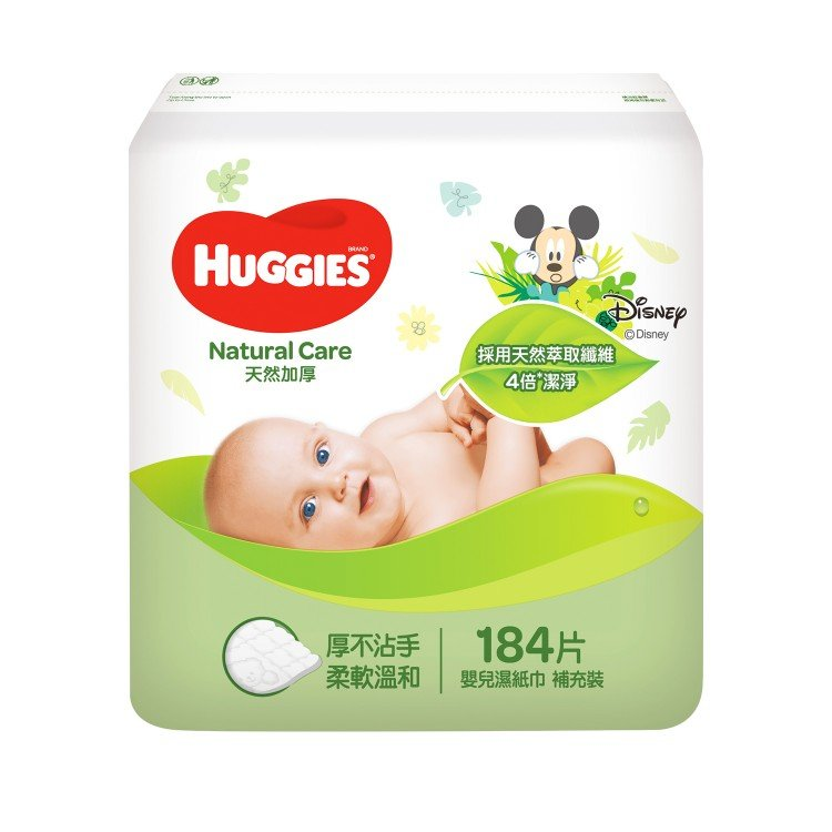 HUGGIES - NATURAL CARE BABY WIPES - 184'S
