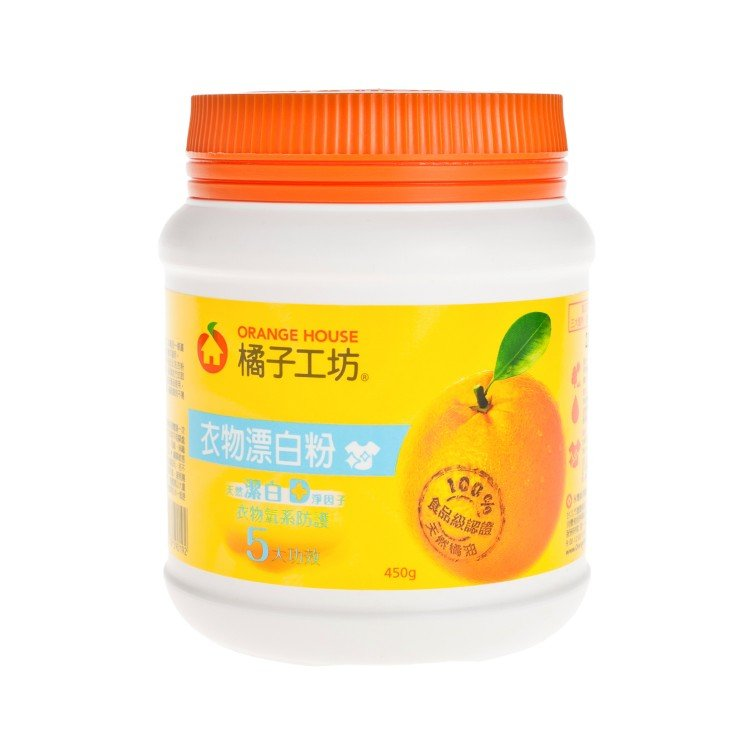 ORANGE HOUSE - NON-CHLORINE BLEACH POWDER - 450G