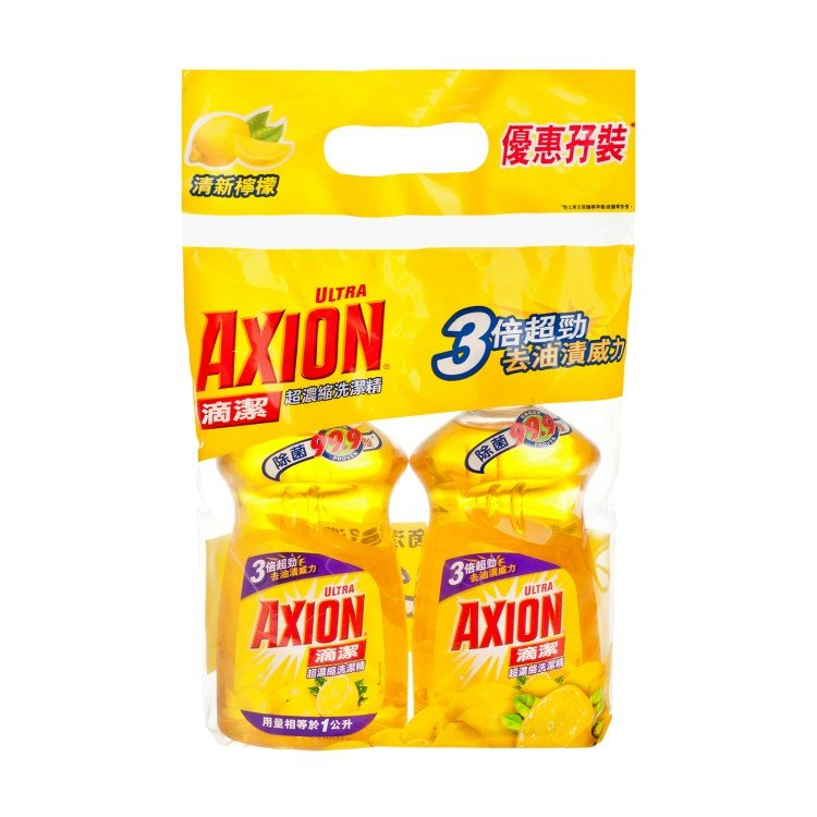 ULTRA AXION - DISHWASH DETERGENT-LEMON - 500MLX2