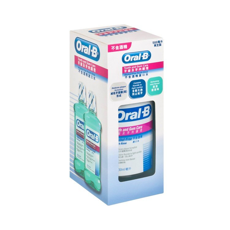 ORAL B - T&G RINSE A/F(TWIN PACK) - 500MLX2