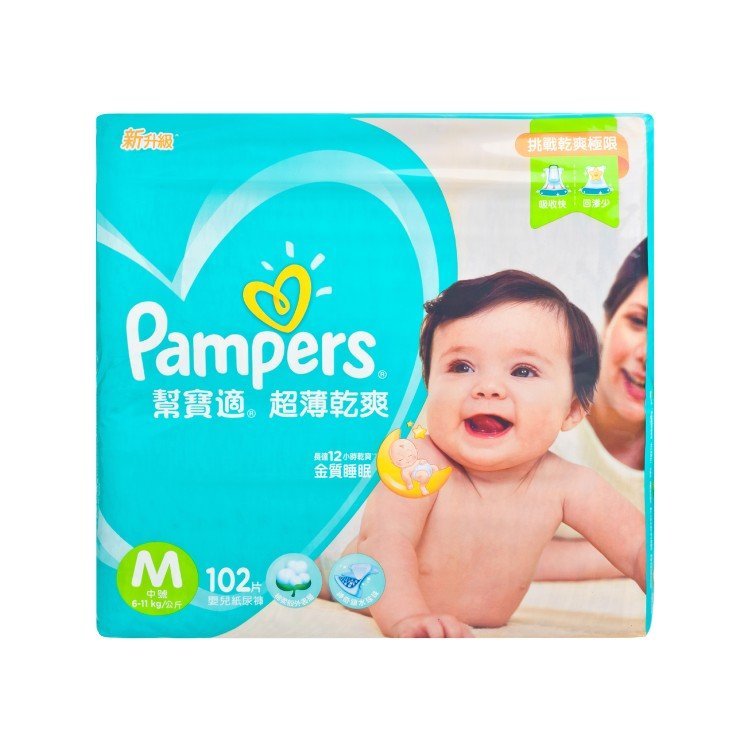 PAMPERS幫寶適 - SUPERDRY MD - 102'S