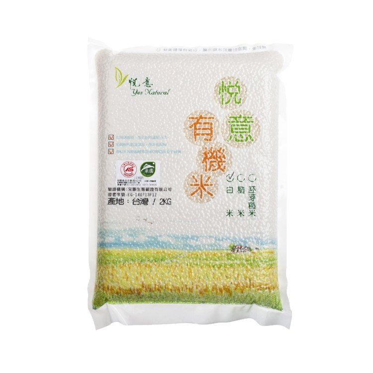 YES NATURAL - WHITE RICE - 2KG