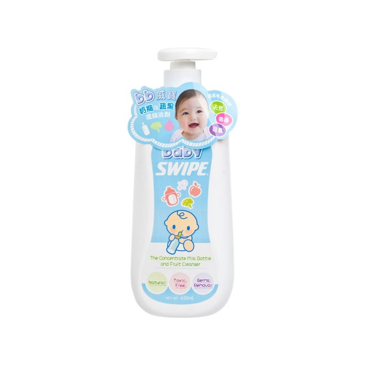 SWIPE - BB BOTTLE & VEG WASH - 650ML