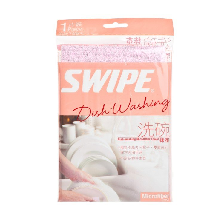 SWIPE - DISH WASH CLOTH - PC