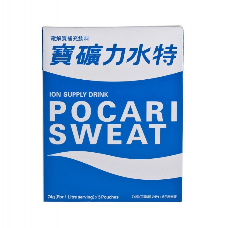POCARI - ION SUPPLY DRINK POWDER - 74GX5
