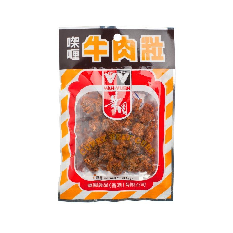 WAH YUEN - CURRY BEEF CUBE - 50G