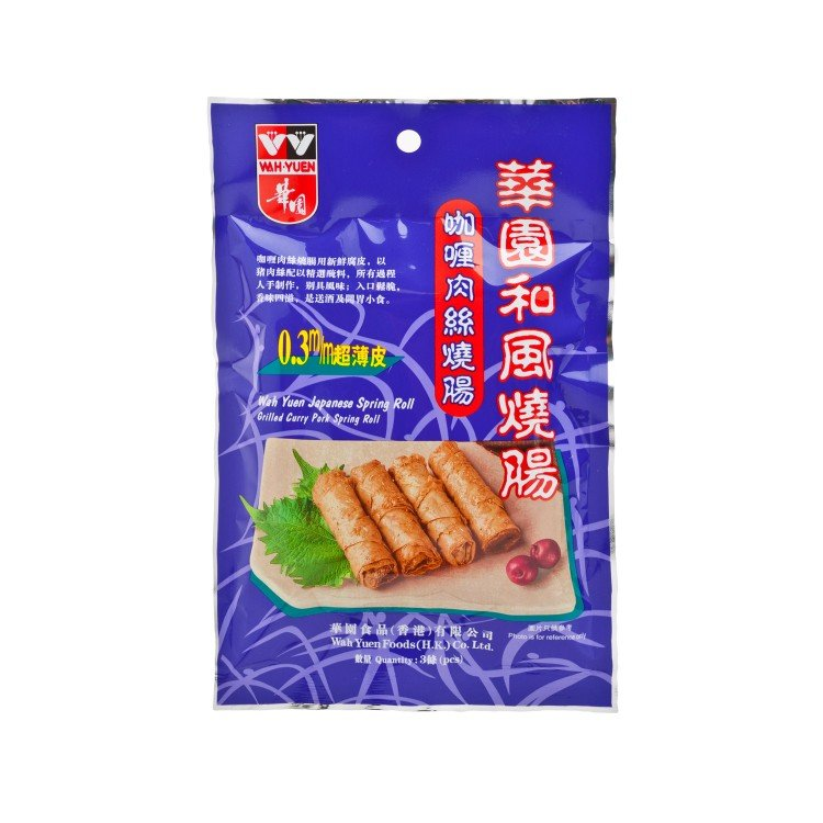 WAH YUEN - GRILLED CURRY PORK SPRING ROLLS - 3'S