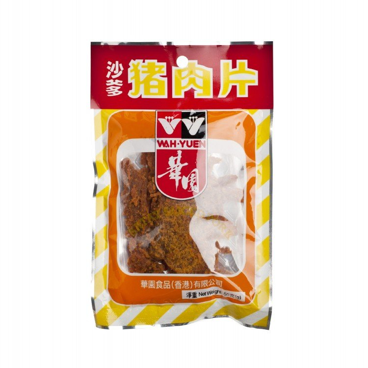 WAH YUEN - SATAY SLICED PORK - 50G