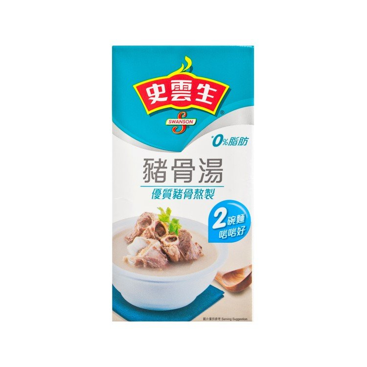 SWANSON - PORK BONE BROTH - 500ML