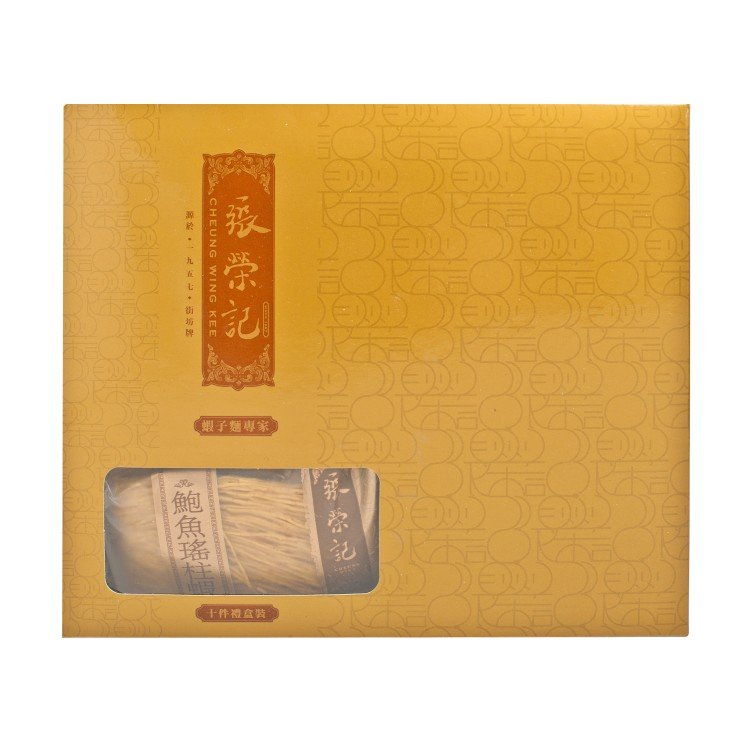 CHEUNG WING KEE - SHRIMP-EGG NOODLE WITH DRIED SCALLOP & ABALONE (GIFT BOX) - 60GX10