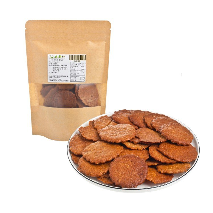 GROUND WORKS - ORGANIC GINGERBREAD COOKIE - 100G
