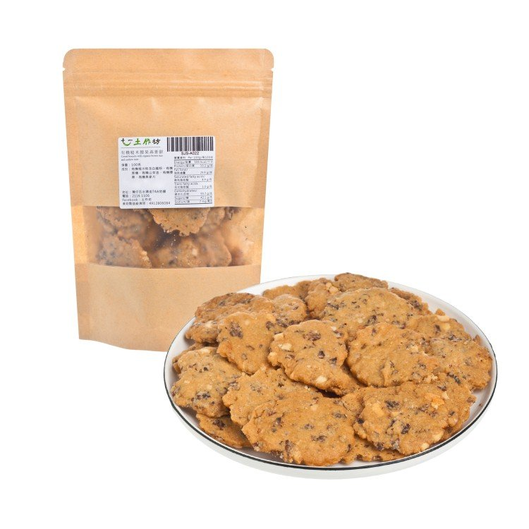 GROUND WORKS - CEREAL BISCUIT WITH ORGANIC BROWN RICE & CASHEW NUTS - 100G