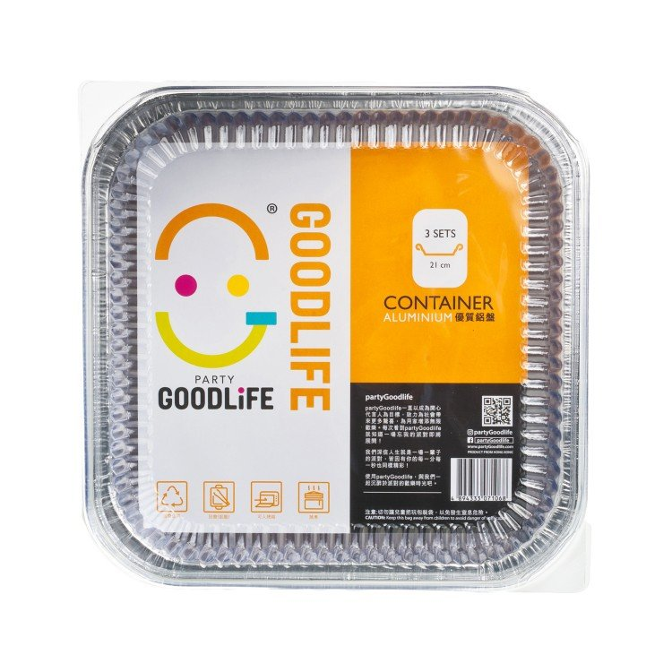 "GOODLIFE - 8"" SQUARE FOIL CONTAINER WITH CLEAR PLASTIC LID - 3'S"