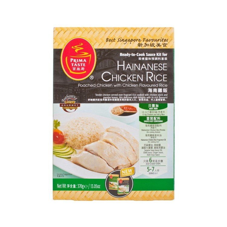 PRIMA TASTE - MEAL SAUCE KIT-HAINANESE CHICKEN RICE - 370G