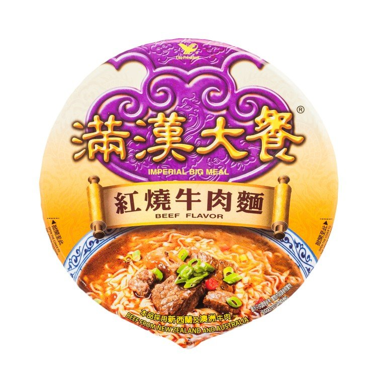 UNI-PRESIDENT - IMPERIAL BIG MEAL-BEEF - 187G