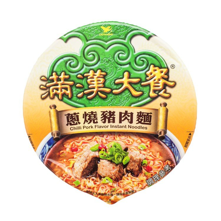 UNI-PRESIDENT - IMPERIAL BIG MEAL-ONION PORK NOODLE - 193G