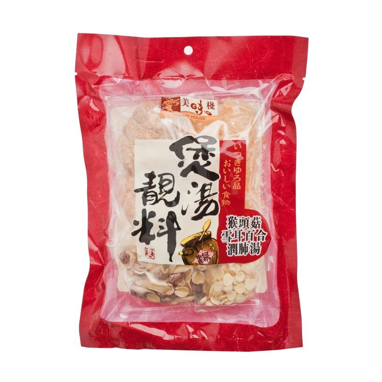 YUMMY HOUSE - HERBAL SOUP MIX - 110G