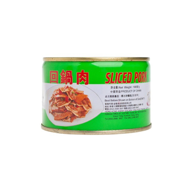 GREATWALL - SLICED PORK IN SZECHUAN STYLE - 198G