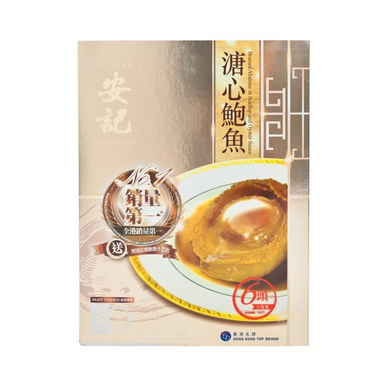 ON KEE - BRAISED ABALONE IN SCALLOP AND OYSTER SAUCE GIFT BOX (6 HEADS) - 280G+150G