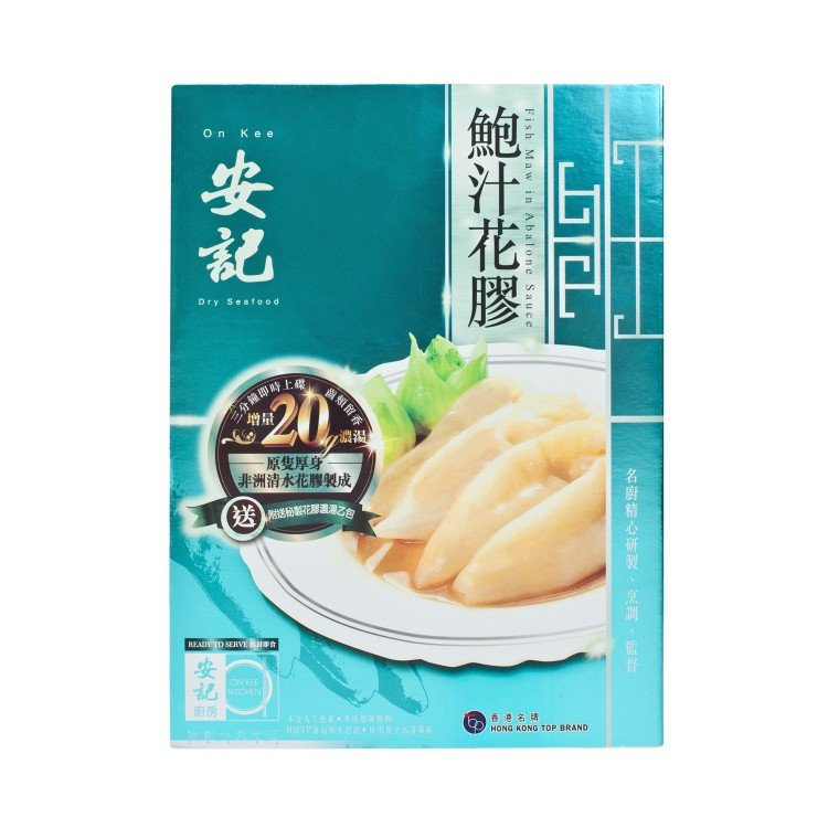 ON KEE - BRAISED FISH MAW IN ABALONE SAUCE (4PCS) - 200G+200G