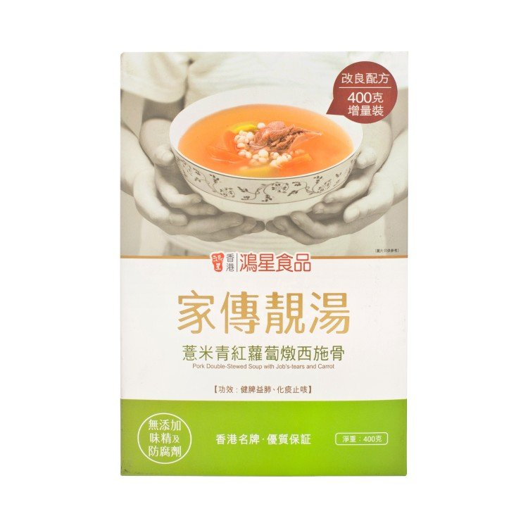 SUPER STAR - PORK DOUBLE-STEWED SOUP WITH CHESTNUT AND SWEET CORN - 400G