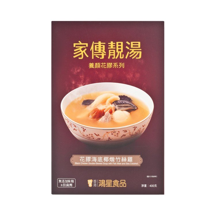 SUPER STAR - BLACK CHICKEN DOUBLE-STEWED SOUP WITH FISH MAW AND SEA COCONUT - 400G