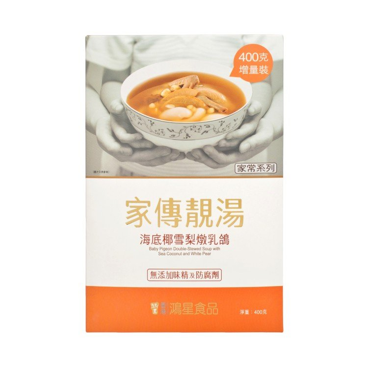 SUPER STAR - BABY PIGEON DOUBLE-STEWED SOUP WITH SEA COCONUT AND WHITE PEAR - 400G