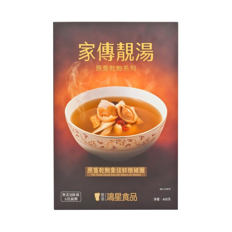 SUPER STAR - PORK DOUBLE-STEWED SOUP WITH ABALONE AND GEODUCK - 400G
